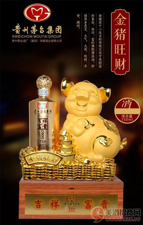 各大名酒生肖猪年纪念酒大盘点,看谁家的