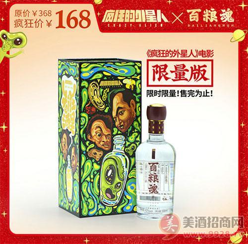 百粮魂酒-单支礼盒装