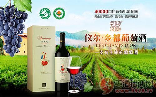 新疆乡都葡萄酒
