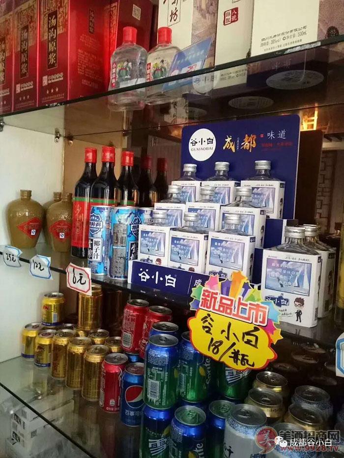 成都谷小白酒�I有限公司