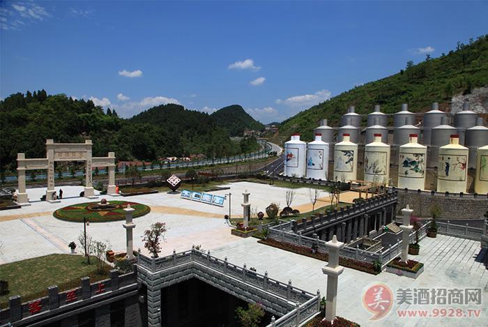金酱生态酒庄文化广场