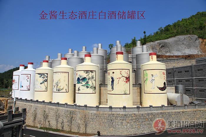 金酱生态酒庄-白酒储罐区
