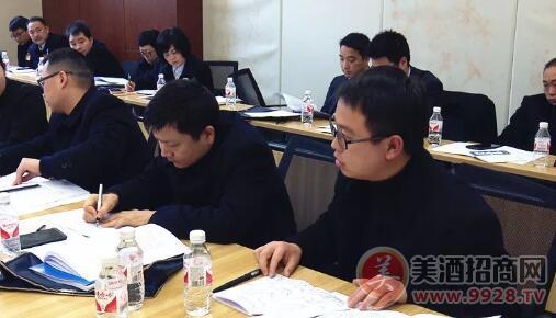 茅台集团五届四次职代会分组讨论在茅台会议中