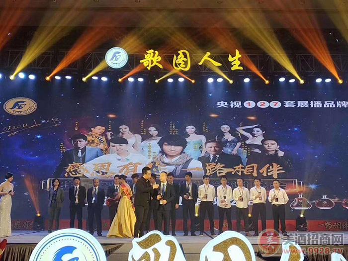 上海歌图酒业有限公司招商政策