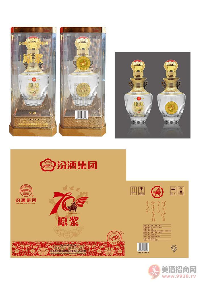 汾酒集团汾杏原浆酒V30 53度475ml