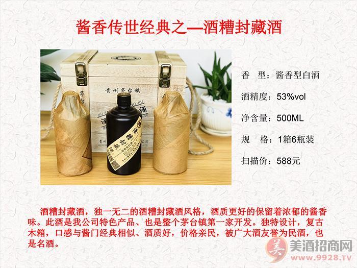 �F州省仁�咽芯┤A盛世酒�I