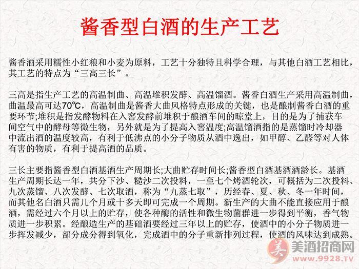 贵州省仁怀市京华盛世平安彩票权威平台
