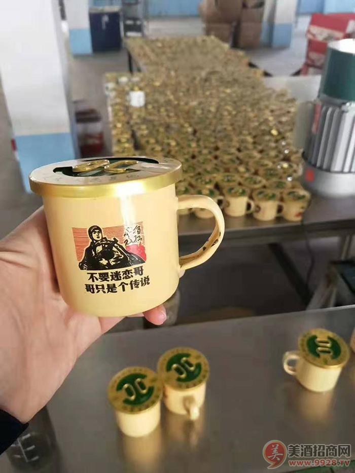 燕王府人参枸杞大茶缸酒
