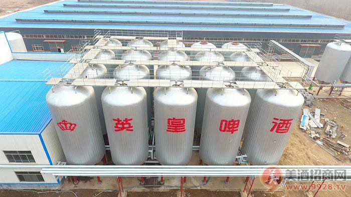 青岛世纪英皇酒业有限公司厂区