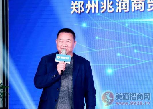 椰岛酒业河南运营中心、郑州兆润商贸有限公司总经理郝伟宏