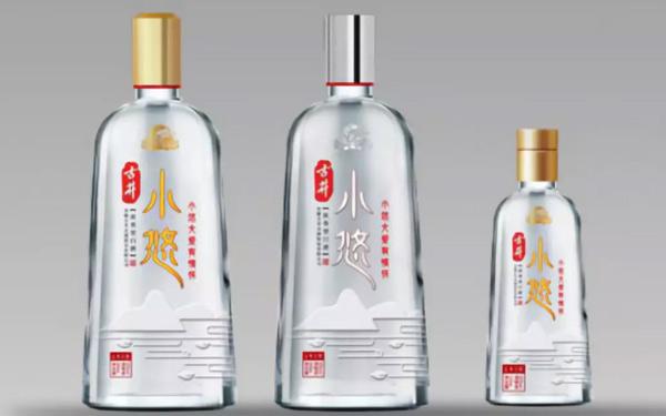 古井贡酒战略光瓶酒新品——古井小悠隆重上市!