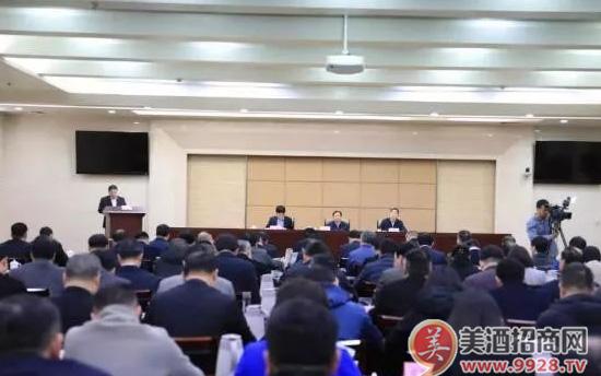 河南省白酒业转型发展2019年度工作推进会在郑州召开