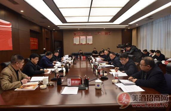 茅台集团召开2019年第六次�h委会