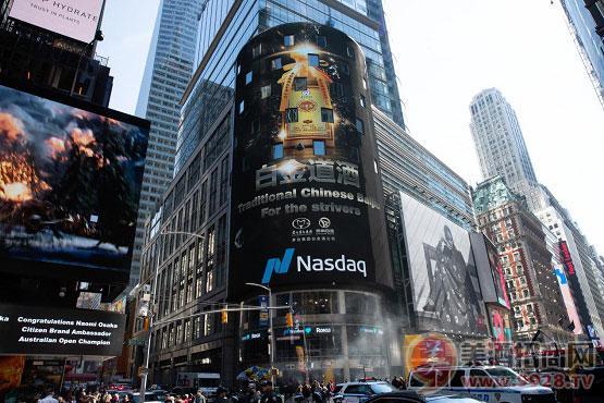 白金道亮相纽约时代广场