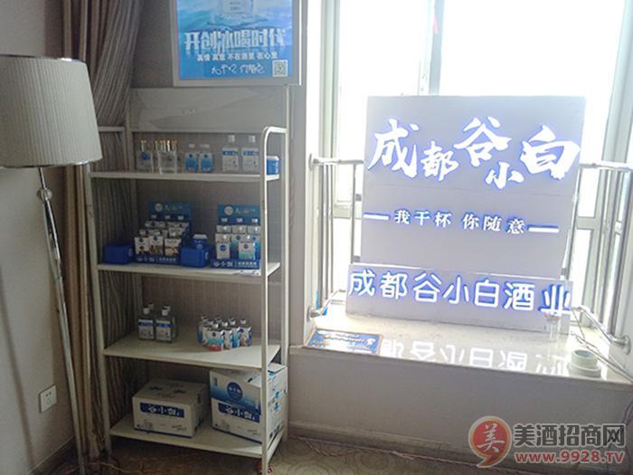 成都谷小白酒�I有限公司招商政策