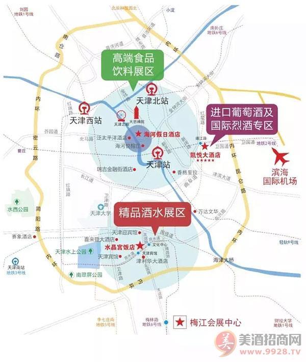 热点酒店分布图,天津参展地域优势