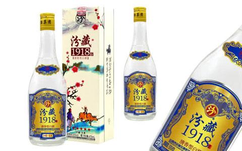 【发现美酒】汾藏1918珍藏老酒,致敬中国酒类人