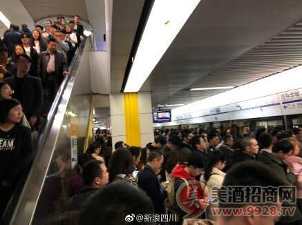 成都地铁堵车