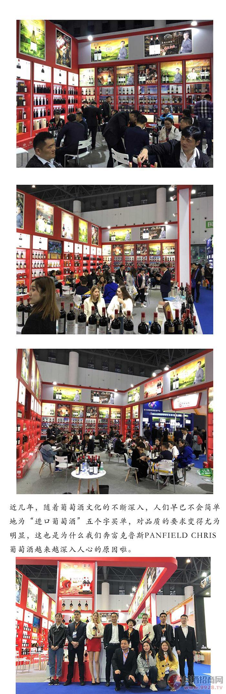 菲桐贸易有限公司维权声明