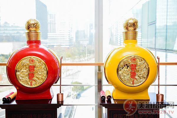 习酒・建国70周年钜献酒(大坛装)