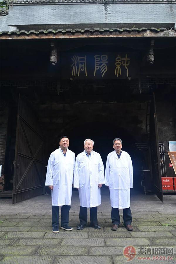 清华大学与泸州老窖合作调研座谈会