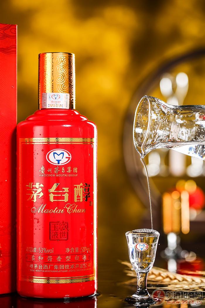 茅台醇酒盛世玉液红盒