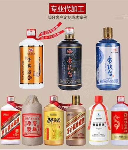 OEM贴牌,产品定制……如何做一款自己想要的白酒产品?