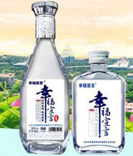 幸福宣言酒,正在崛起的中��高端白酒定制品牌!