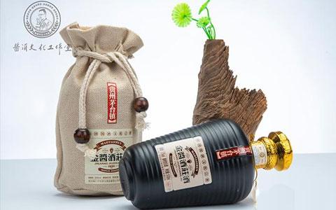 贵州金酱酒,茅台镇白酒代理好选择!