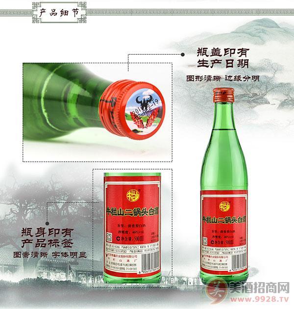 牛栏山二锅头46度大牛酒清香型500ML 1X12