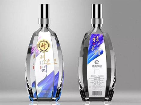 中国励志酒,褚酒系列之时健印记酒,火热招商