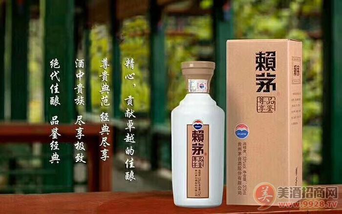 �茅酒尊享品�b53度375ml