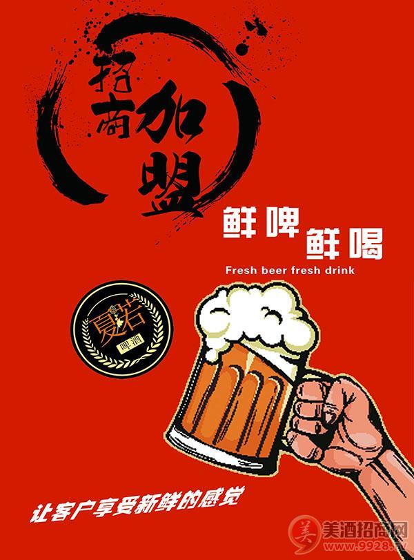 新郑汴京啤酒有限公司