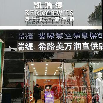 江苏伦熙国际贸易有限公司