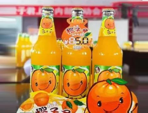 """黄河啤酒新品""""橙子君""""上市"""