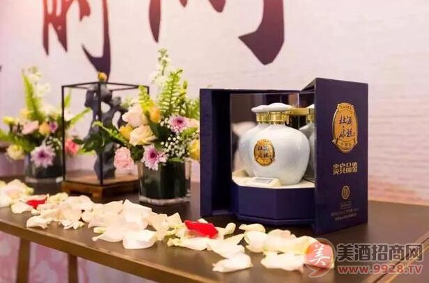 杜康控股&洛百烟酒私享会成功举行