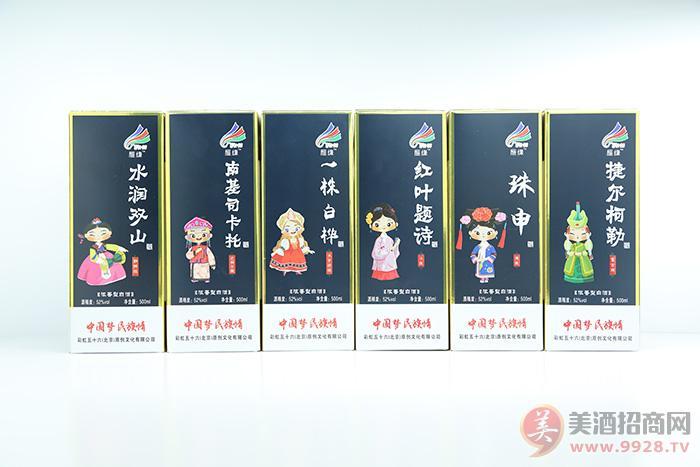 彩虹五十六(北京)原创文化有限公司招商政策