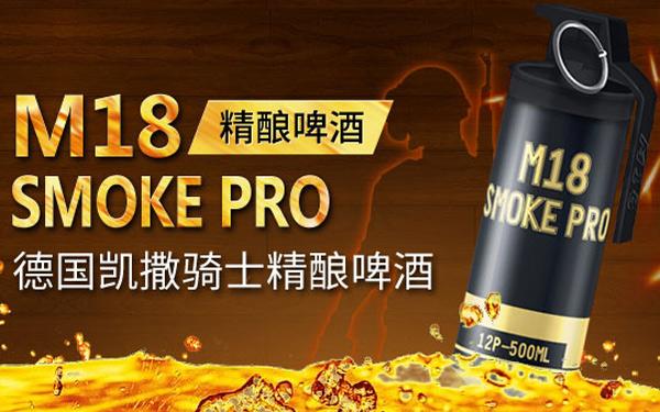 ���|德���M口啤酒品牌――�P撒�T士精�啤酒盛大招商!