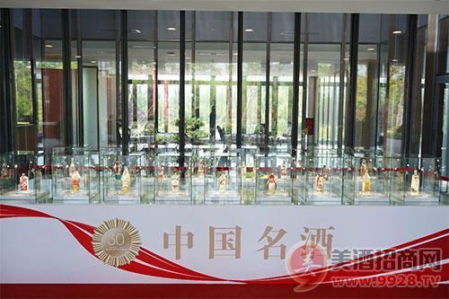 中国17大名酒展示