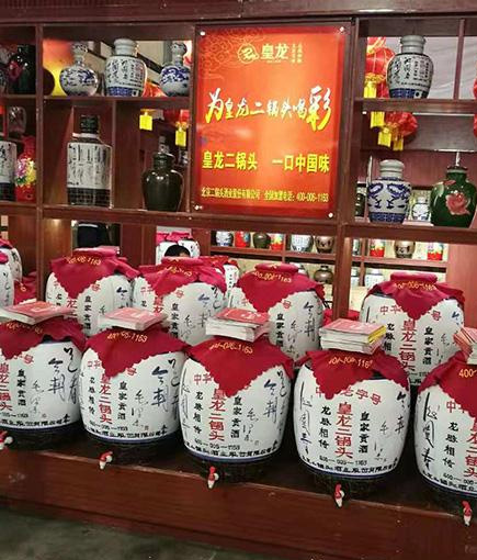 散酒代理,为什么大家都喜欢皇龙二锅头散酒?