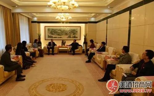 保加利亚驻华大使到访茅台