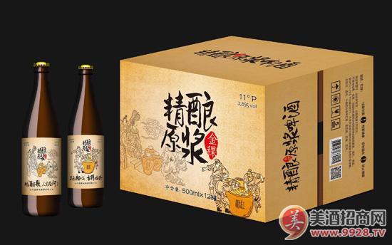如果你喝精酿啤酒,那你一定不能错过金稞精酿啤酒!