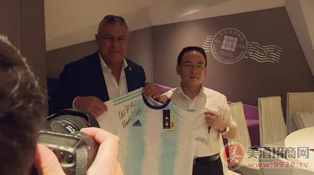 茅台集团受邀出席阿根廷足协中国行发布会暨贵宾接待会