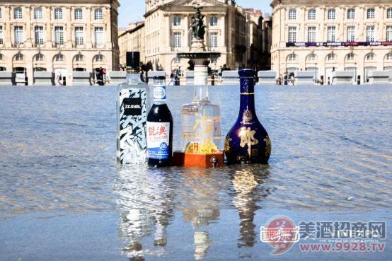国际葡萄酒及烈酒展览会