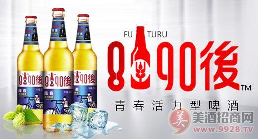 8090后青春活力型啤酒