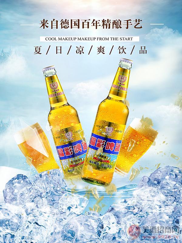 山东福彩润啤酒有限公司