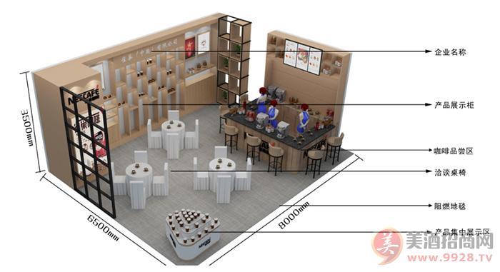 体验式展览——咖啡台空间打造