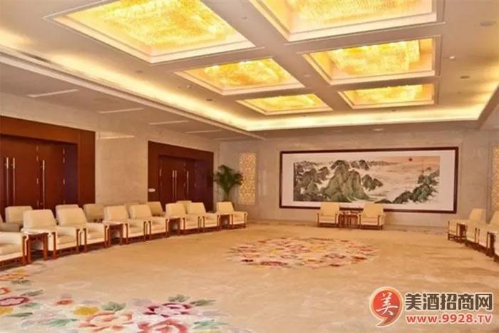 天津迎宾馆