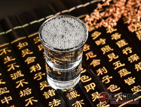 黔镇匠香酒