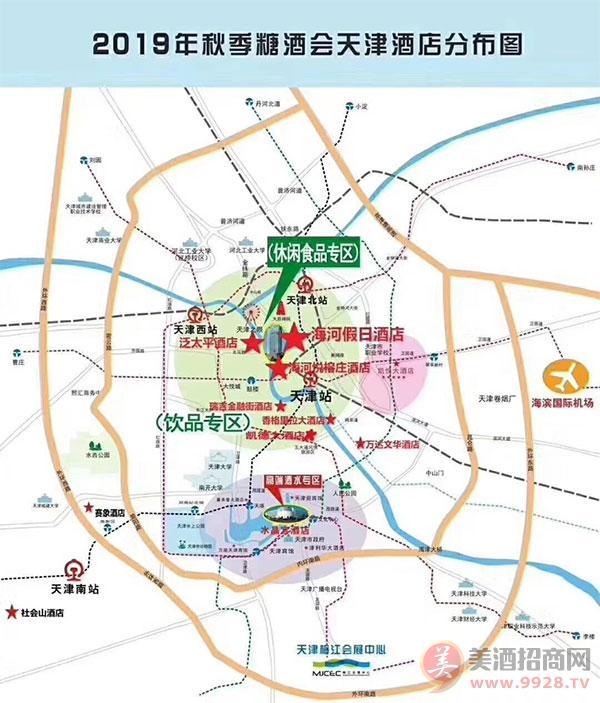 梅江��展中心
